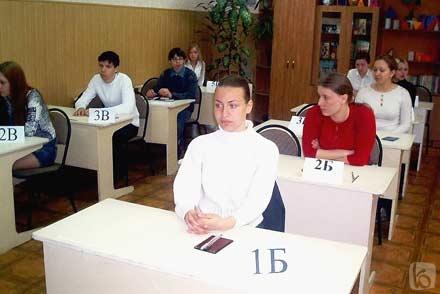 Учебнику: домашняя чертов воробьев решебник по физике решебник россии конце xvxvi