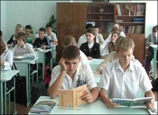 Решебник немецкого языка 8 класс бим 2014 наиболее успешных учеников